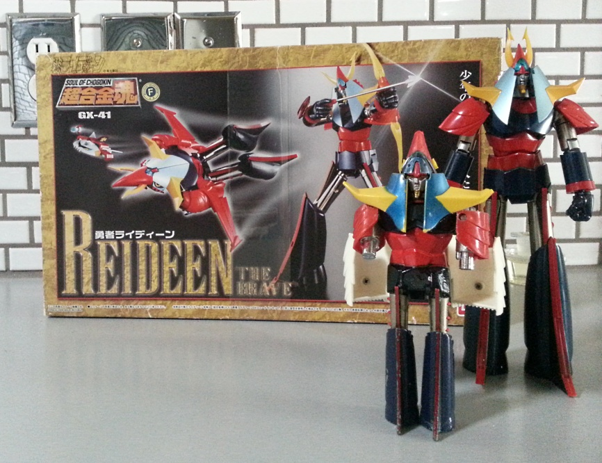 Reideen the Brave GX-41 Bandai Soul of Chogokin 2008 Raydeen Raideen front of box from anime Brave Raideen, Reideen the Brave, 勇者ライディーン Yuusha Raideen from 1975 to 1976