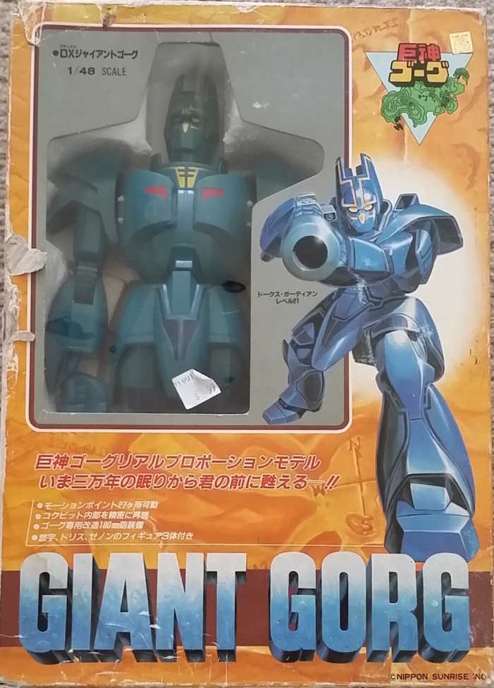 Giant Gorg DX 1984 Takara 1-48 scale front box from anime Kyoshin Gorg 1984 巨神ゴーグ