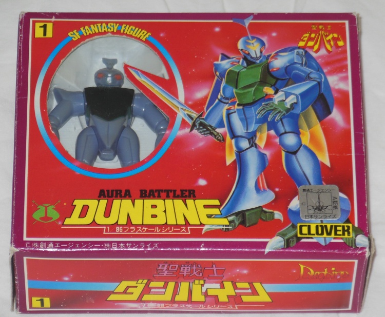 Aura Battler Dunbine 1983 Clover 1/86 Scale front of the box from anime Seisenshi Dunbine(聖戦士ダンバイン) 1983-1984