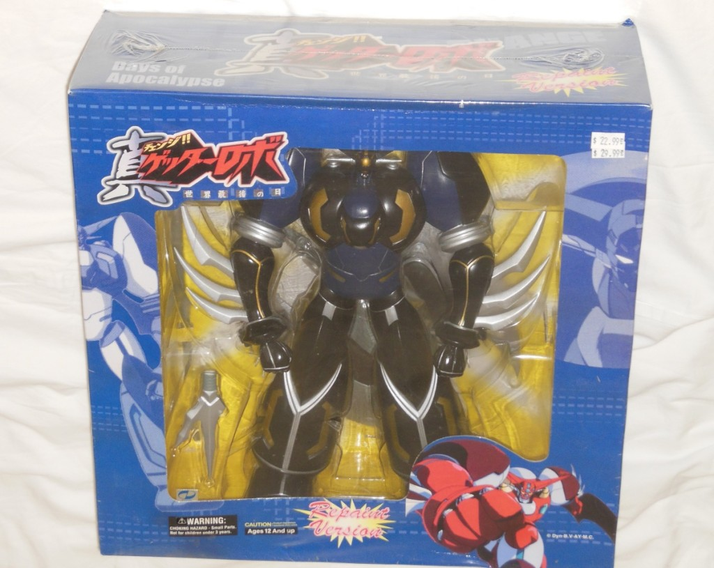 Shin Getter Robo Days of Apocalypse by Yamato - Repaint Version box front 2 from anime やまと チェンジ!! 真ゲッターロボ 世界最後の日 2004