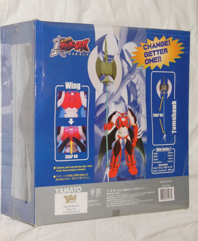 Shin Getter Robo Days of Apocalypse Yamato - Repaint Version back of box from anime 新ゲッターロボ 2004