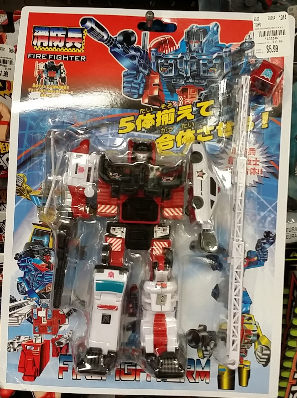 "Polyfect Toys Firefighter 7"" combiner robots made in china C-76 Generation 1 Autobot G1 Defensor Knockoff clone Protectobots - Foreign names- Japanese- Guardian (ガーディアン Gādian), Mandarin- Bǎu-wèi Jě (Taiwan, 保衛者, ""Defensor"" or ""Guardian""), Shǒuhùshén (China, 守护神, ""Protector God"")"