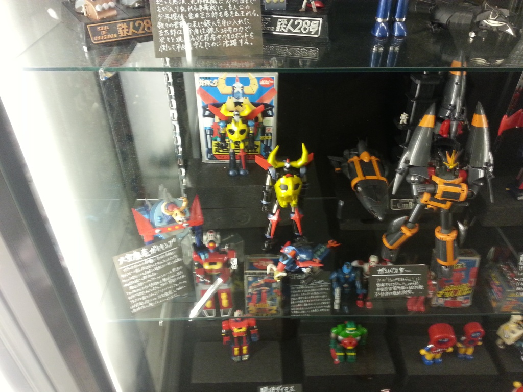 Bandai Museum Gaiking Gunbuster robot display Tochigi prefecture Mibu