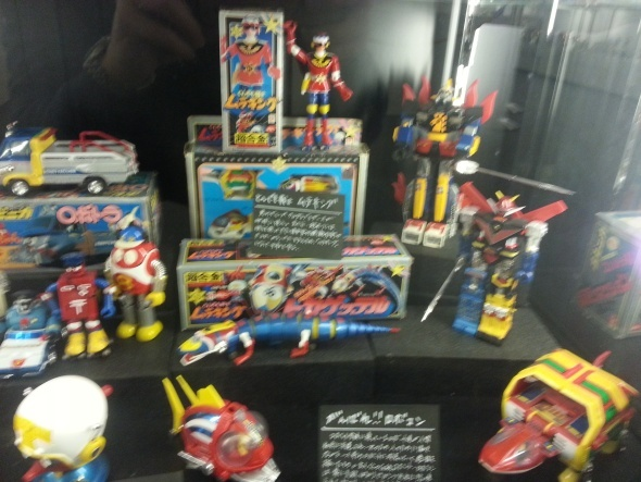Bandai Museum Popy robot display Mibu, Japan