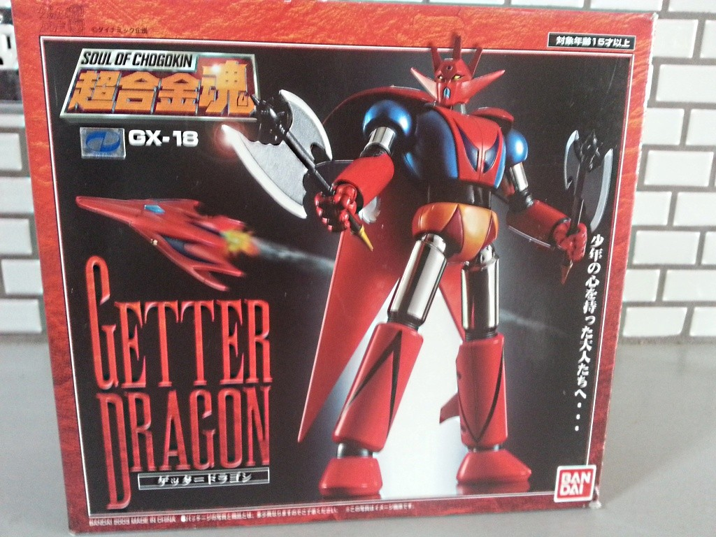 Getter Dragon GX-18 Bandai Soul of Chogokin 2003 Getter Robo G front of box from anime Getta Robo G (Japanese), Jet Robot (Italian), Robo Formers, Starvengers, ゲッターロボG (Japanese), 게타로보 (Korean)