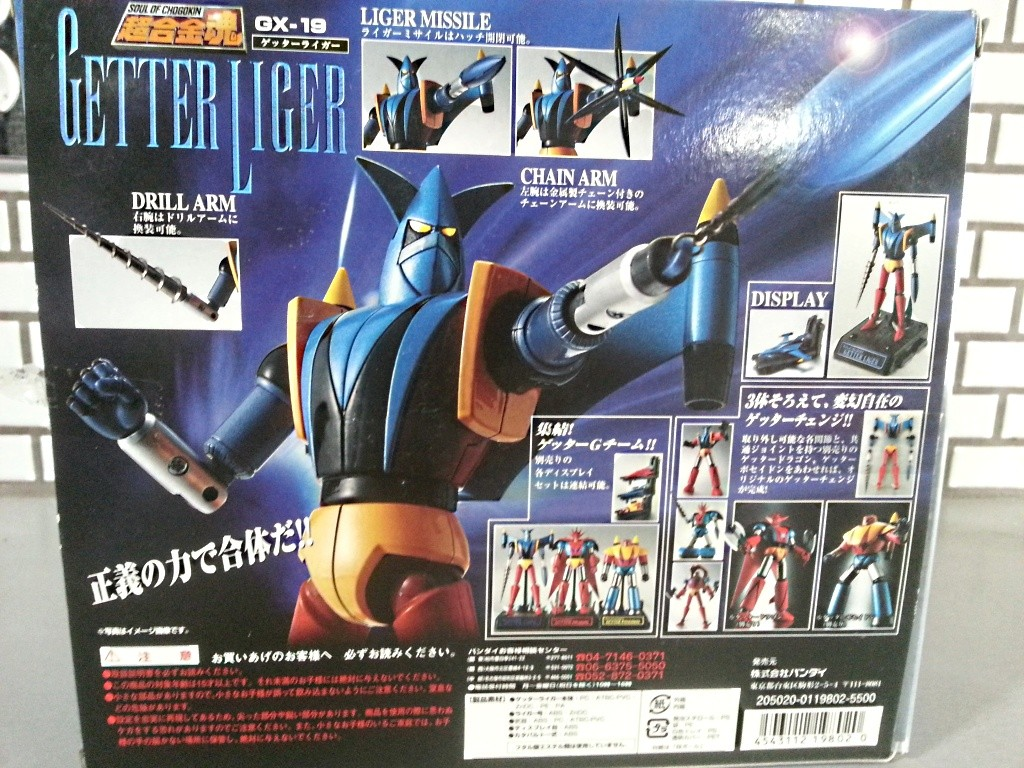 Getter Liger(ゲッターライガー) GX-19 Bandai Soul of Chogokin 2003 Getter Robo G back of box from anime Getta Robo G (Japanese), Jet Robot (Italian), Robo Formers, Starvengers, ゲッターロボG (Japanese), 게타로보 (Korean)