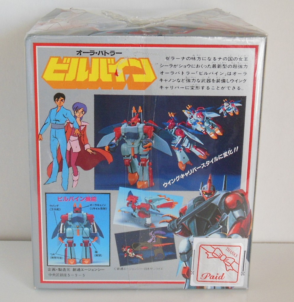 Aura Battler Billbine 1/46 scale SF Fantasy Figure KO Knockoff Back side of Box from anime Seisenshi Dunbine 1983-1984