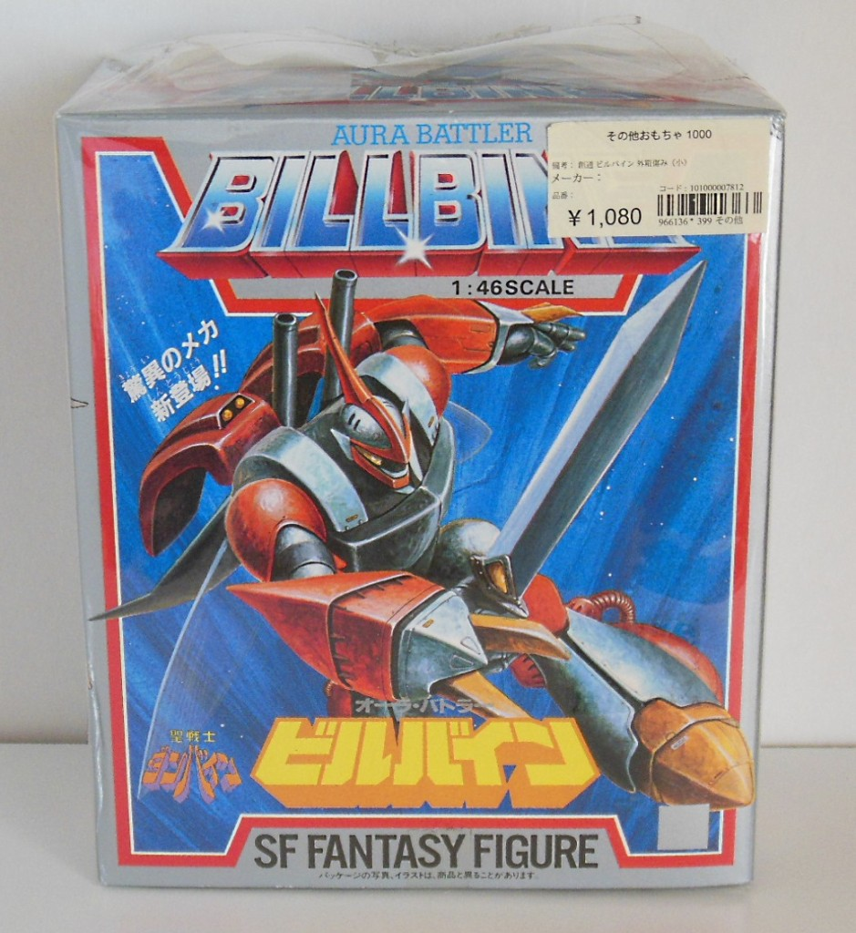 Aura Battler Billbine 1/46 scale SF Fantasy Figure KO Knockoff from anime Seisenshi Dunbine 1983-1984 Front of Box