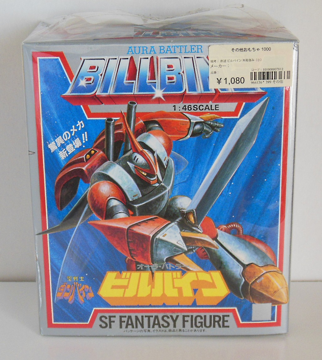 Aura Battler Billbine 1/46 scale SF Fantasy Figure KO Knockoff Front of Box from anime Seisenshi Dunbine 1983-1984