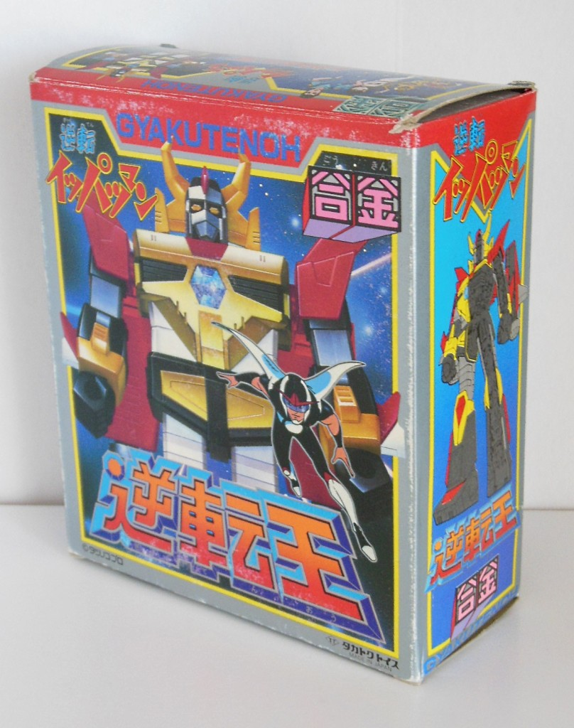 Gyakutenoh ST Takatoku Toys 1982 Z-Gokin Gyakuten-oh front-side of box from the anime series Gyakuten! Ippatsuman (逆転!イッパツマン) from 1982-1983