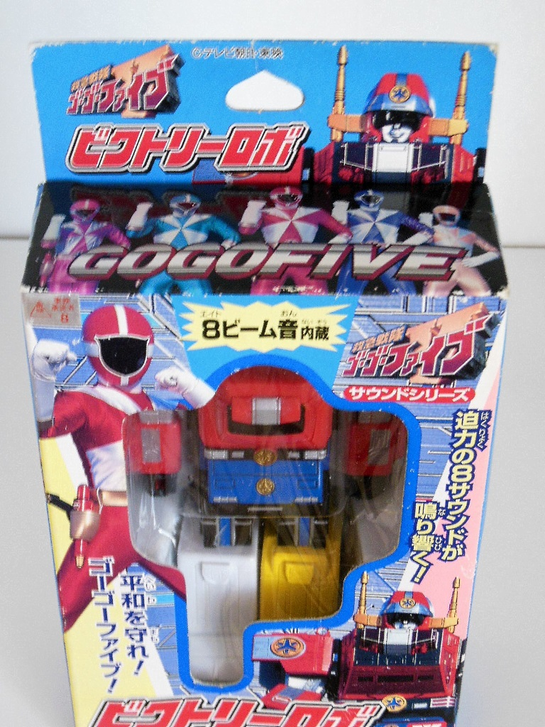 99Machines combine to make Victory Robo Gogofive 1999 Yutaka from 1999-2000