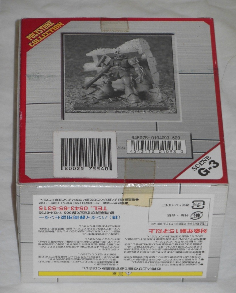 Zaku MS-06S Vol. 1 Bandai 2001 Polystone Collection Scene G-3