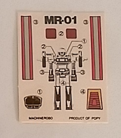 Machine Robo MachineRobo MR-01 Cy-Kill 1982 Popy Japan Bike Robo Machines Gobots Machine Men - stickers from anime Machine Robo Revenge of Cronos(Chronos no Gyakushuu マシンロボ クロノスの大逆襲) 1988-1989 and Challenge of the Gobots 1983-1987 La Revanche des Gobots in France