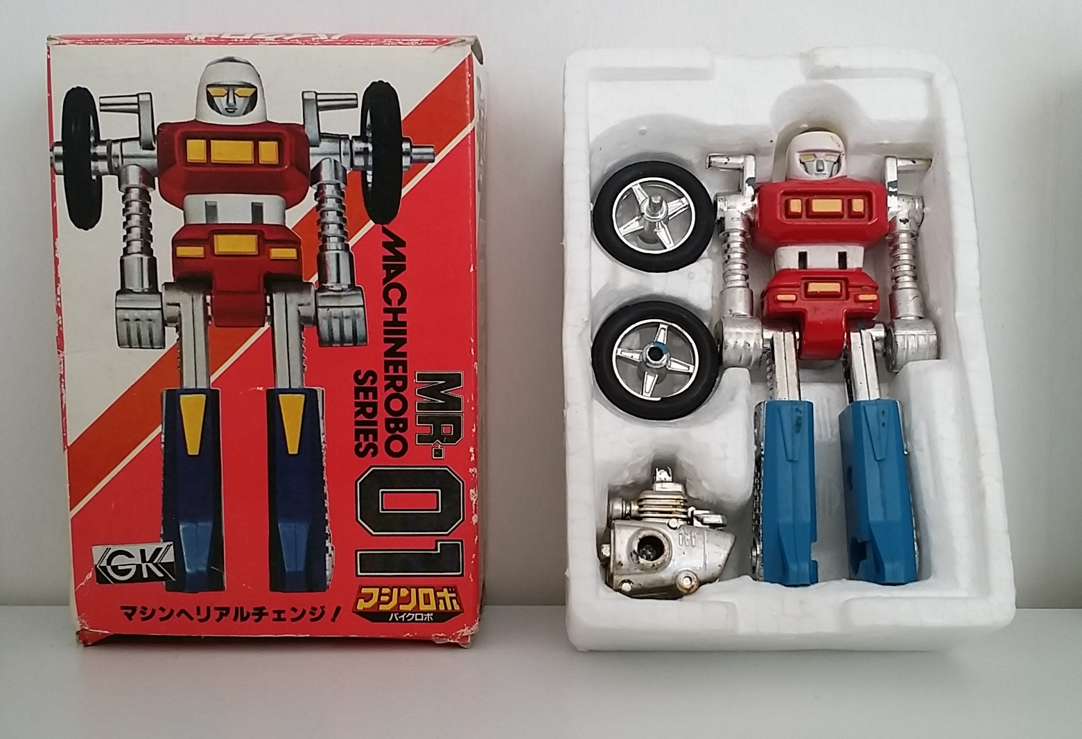 Machine Robo(マシンロボ) MachineRobo MR-01 Cy-Kill 1982 Popy Japan Bike Robo Machines Gobots Machine Men from anime Machine Robo Revenge of Cronos(Chronos no Gyakushuu マシンロボ クロノスの大逆襲) 1988-1989 and Challenge of the Gobots 1983-1987 La Revanche des Gobots in France