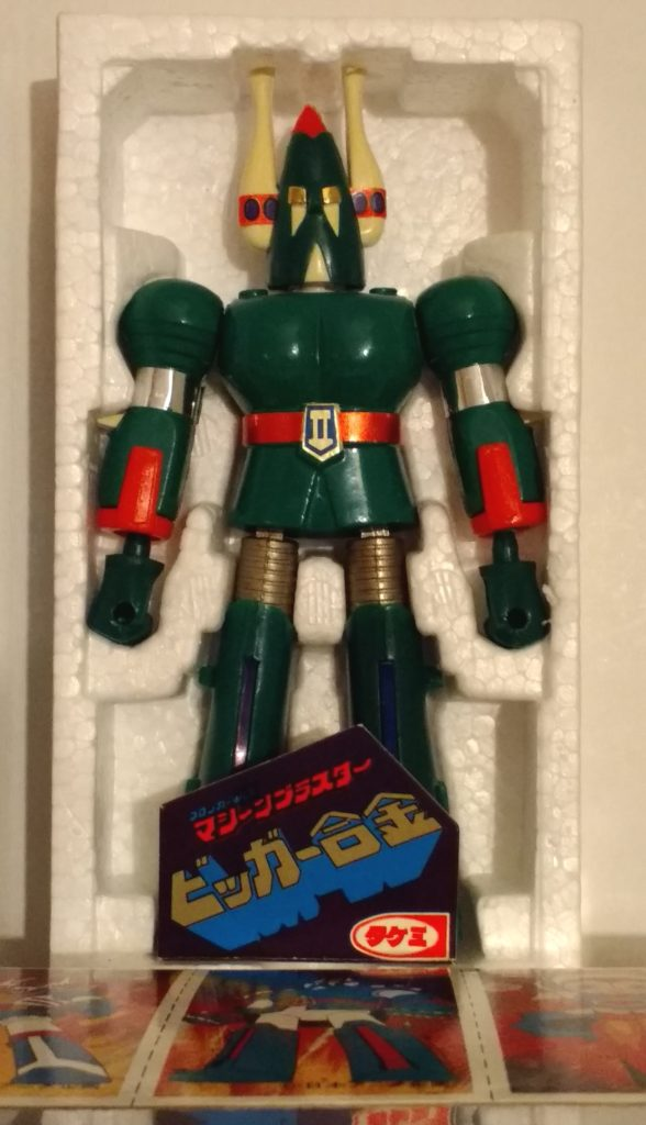 Marushin Toy Machine Blaster Bull Caesar Takemi 1976 from anime Blocker Gundan IV Machine Blaster タケミ ビッガー合金 ブロッカー軍団Ⅳマシーンブラスター ブルシーザー