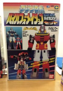 Machine Robo DX Baikanfu Series C Bandai 1987