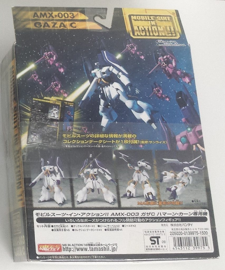 "Gaza C AMX-003 ガザC改 Mobile Suit in Action!! 4.5"" Bandai 2006 MSIA from the Mobile Suit Zeta Gundam (機動戦士Ζゼータガンダム Kidō Senshi Zēta Gandamu) 1985 anime television series."