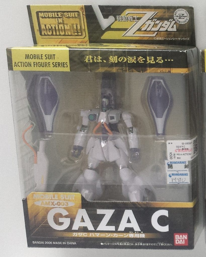 "Gaza C AMX-003 Mobile Suit in Action!! 4.5"" Bandai 2006 MSIA"