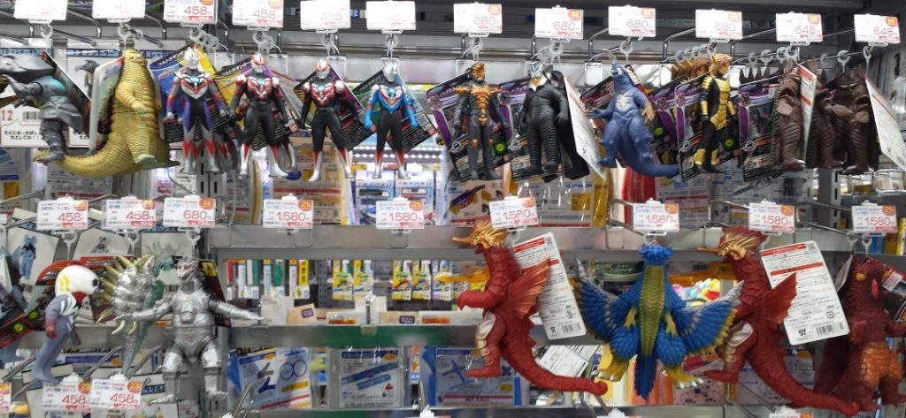 Kaiju, Mecha Godzilla, Ultraman and more figures!
