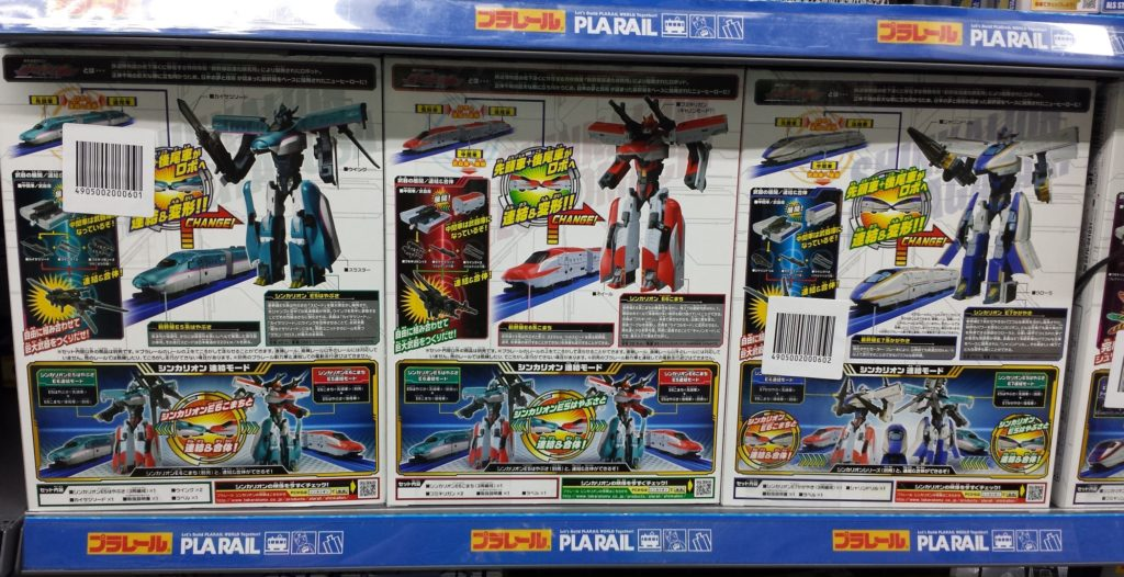 Shinkalion Takara Tomy 2016 Bullet Train Plarail back box at Lab Electronics シンカリオン 新幹線, 変形