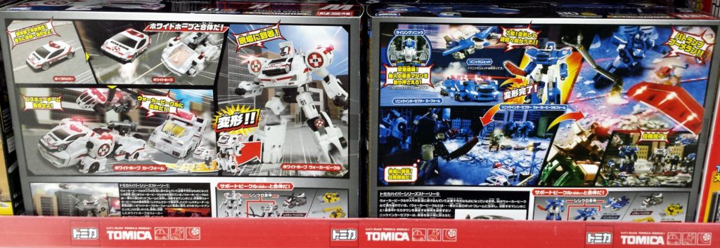 Tomica Hyper Series Next Stage from the Tomica Town line by Takara Tomy - White Hope & Sonic Interceptor Walker Vehicle figures 2016 back box トミカハイパーシリーズ